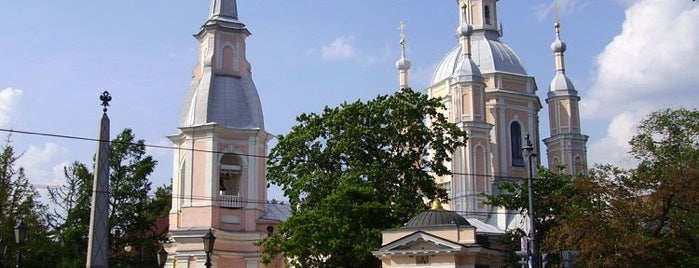 Собор Андрея Первозванного is one of Спб.