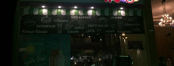 Fruity Box is one of Riyadh.