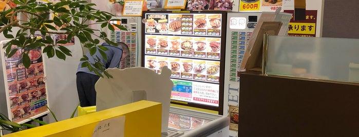 金沢ロイヤルカレー創 ささしま店 is one of 気になるリスト.