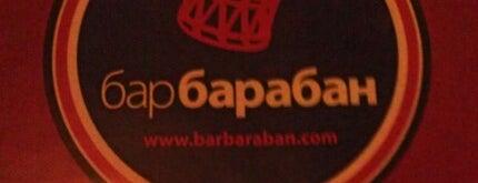 Барабан is one of Футбольные трансляции.
