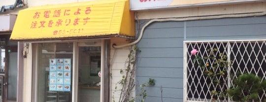 おかあさんの詩 東口店 is one of 地元で行く場所(流山市).