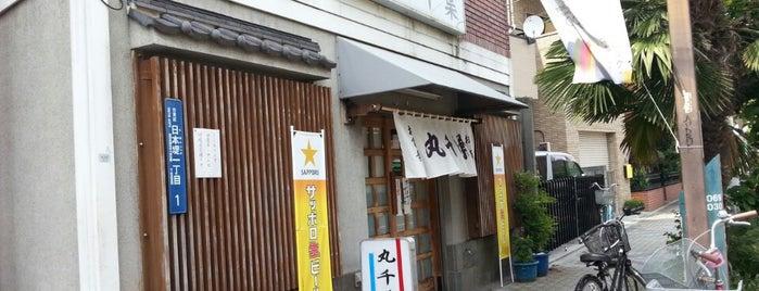 Maruchiba is one of Oshiage - Asakusa.