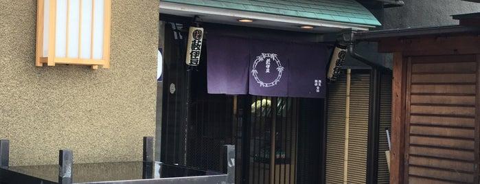 藪伊豆総本店 is one of 行きたい.