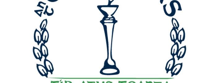 Oifig an Oireachtais is one of Gaeilge  Anseo.