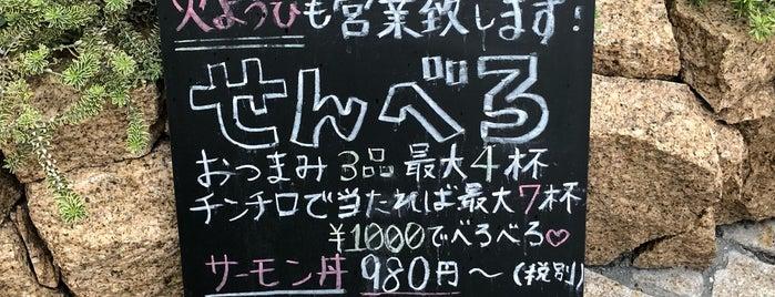 Kumada is one of Tokyo-Sibya.