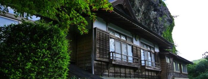 海岸山 岩屋寺 (第45番札所) is one of 四国八十八ヶ所霊場 88 temples in Shikoku.