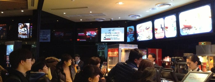 CGV Dongtan is one of Top picks for Movie Theaters.