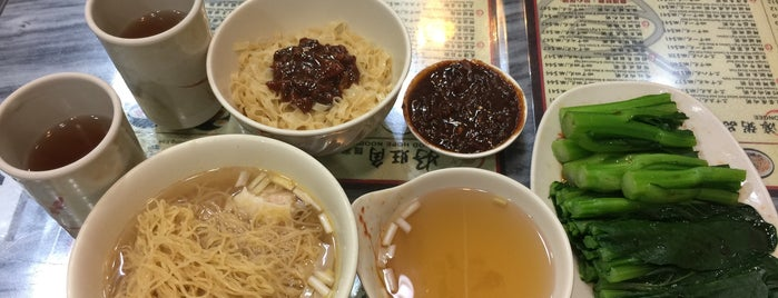 Good Hope Noodle is one of The 15 Best Places for Wontons in Hong Kong.