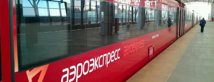 Aeroexpress Terminal at Belorusski Railway Station is one of Транспорт.