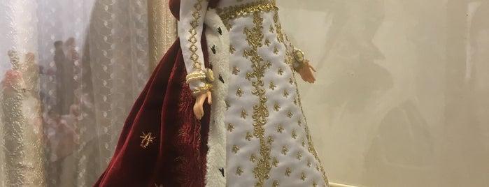 พิพิธภัณฑ์ท้องถิ่น โกมลผ้าโบราณ is one of ลำพูน, ลำปาง, แพร่, น่าน, อุตรดิตถ์.