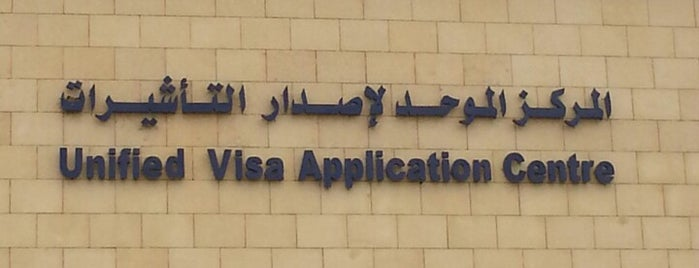 Unified Visa Application Center is one of places.