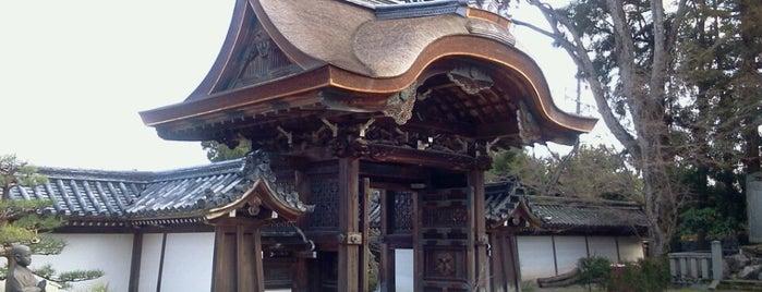 西教寺 is one of 中世・近世の史跡.