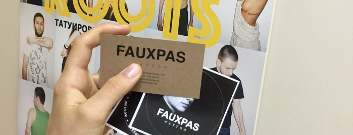 Faux Pas Tattoo & Gallery is one of Call it Moscow!.