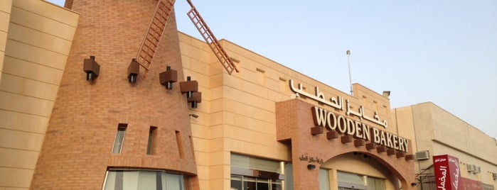 Wooden Bakery is one of Riyadh.