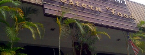 Sakura Kristal Cafe & Restaurant is one of Delicious food (╯▽╰).