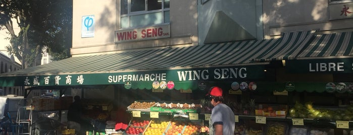 Wing Seng is one of Epiceries asiatiques (Sélection Cuisin'Asia).