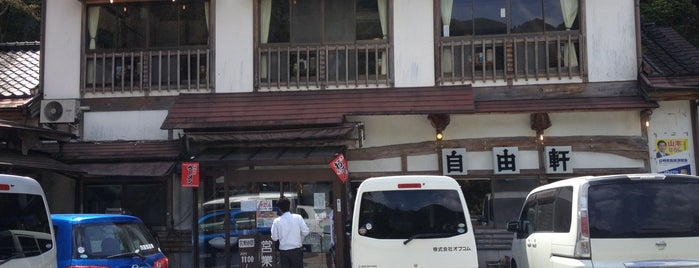 ラーメンの自由軒 本店 is one of 再来してもよいラーメン店.