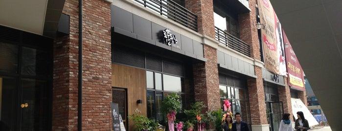 투뿔등심 is one of 판교 Place..
