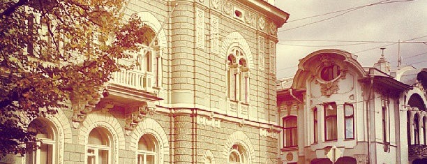 Посольство Новой Зеландии / New Zealand Embassy is one of 100 примечательных зданий Москвы.