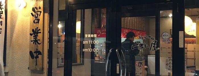 九州筑豊ラーメン山小屋 開成店 is one of The 麺.
