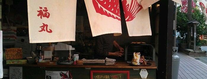 薄皮たいやき 福丸 is one of 行きたい(飲食店).