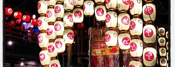 北観音山 is one of 祇園祭 - the Kyoto Gion Festival.