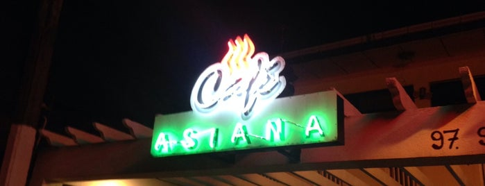Cafe Asiana is one of Yum Yum : Colombo Edition.