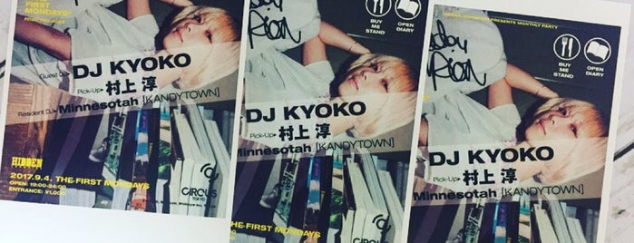 CIRCUS Tokyo is one of The 15 Best Places with DJs in Tokyo.