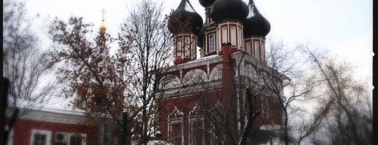 Храм Ризоположения в Москве на Донской is one of Moscow monasteries  and  churches..