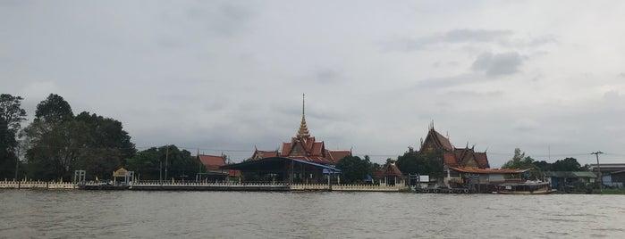 Wat Tha It is one of Favorite Nightlife Spots.