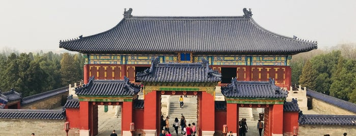 Imperial Vault of Heaven is one of China.