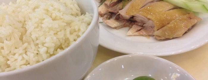 Cơm gà Thượng Hải is one of Food in HCMC.