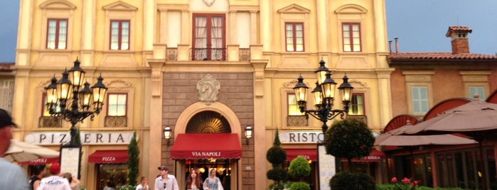 Via Napoli Ristorante e Pizzeria is one of Disney Eats.