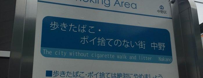 中野駅北口中央自転車駐車場前 喫煙所 is one of 喫煙所.