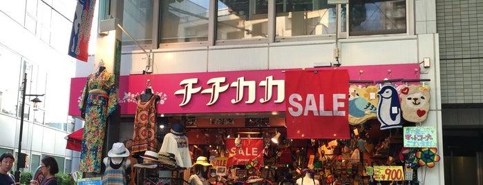 チチカカ 高円寺店 is one of 高円寺周辺.