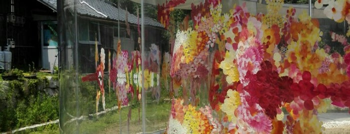 A Art House / Reflectwo (Inujima Art House Project) is one of Art Setouchi & Setouchi Triennale - 瀬戸内国際芸術祭.