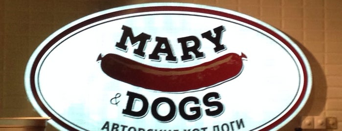 Mary & Dogs is one of Cafe.