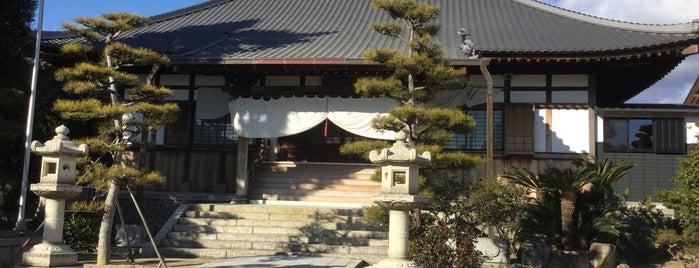 隣松寺 is one of 三河武士を訪ねる岡崎の旅.