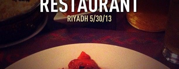 زعفران Saffron is one of Restaurants in Riyadh.