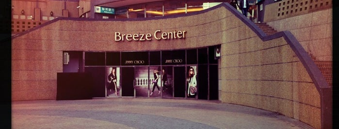 Breeze Center is one of Taiwan.