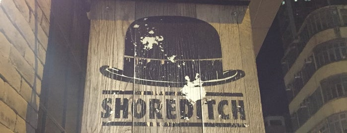 Shoreditch is one of Hong to da Kong.