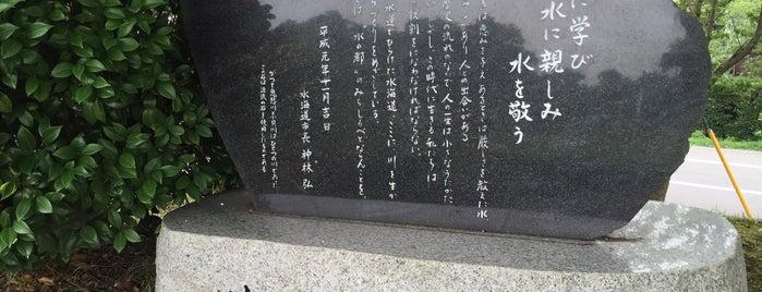 川の一里塚(水海道) is one of サイクリング.