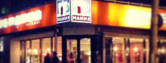 Coffeemania is one of Надо посетить.