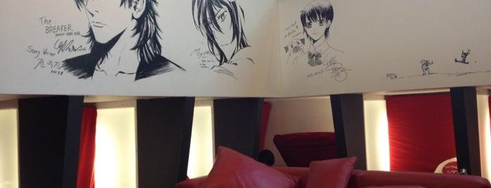 Manga Café V.2 is one of Paris.