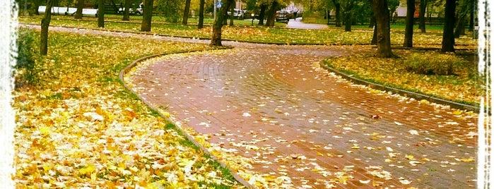 Парк Декабрьского восстания is one of lugares espirituales.