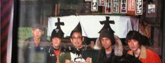 大木洋食店 is one of Oshiage - Asakusa.