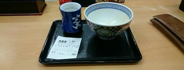 吉野家 京都百万遍店 is one of 飲食店 吉田地区.