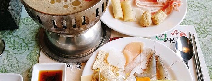 샤오훼이양 is one of 마포구.