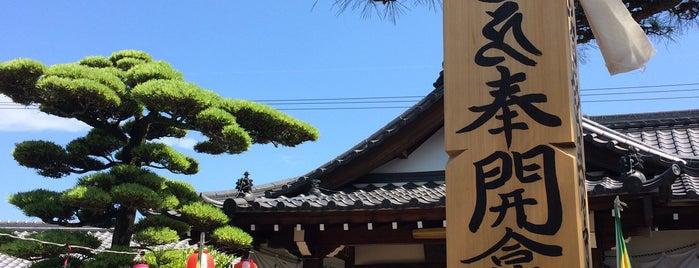 久後山 無量寺(三河三十三観音番外2) is one of 三河三十三観音.