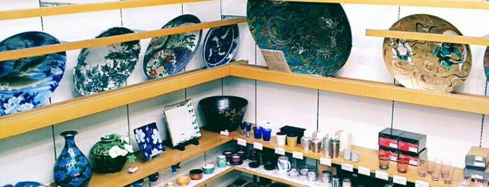 うりきり屋 (岩間陶器店) is one of とりあえずメモ.